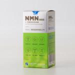 NMN9000_20190903-IMG_7738